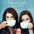 Free Coffee at Gilmore Girls Coffee Shops in Chicago – Oct 5