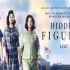 Free Screening of Hidden Figures Movie in Chicago via Taraji P. Henson