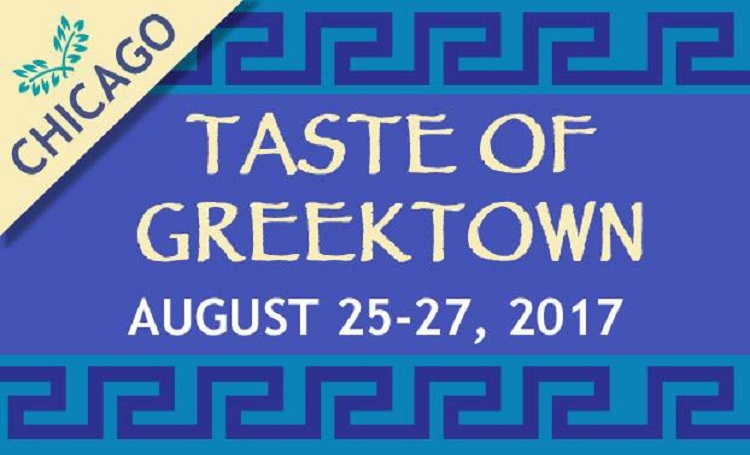 taste-of-greek-town-chicago-2017_3