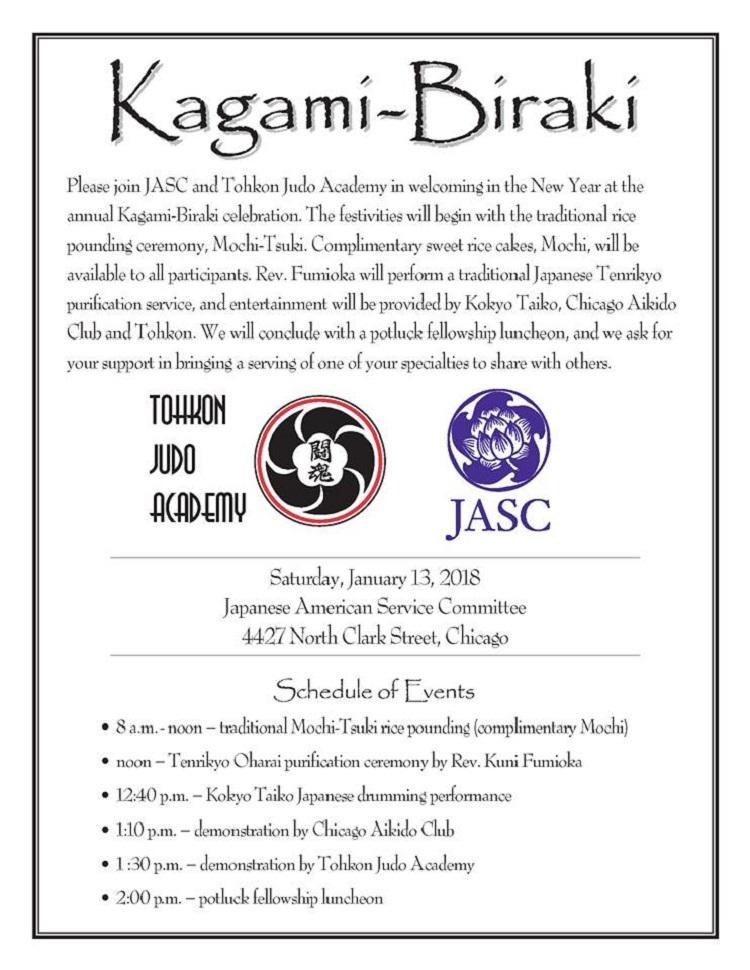 chicago's FREE Kagami-Biraki festival
