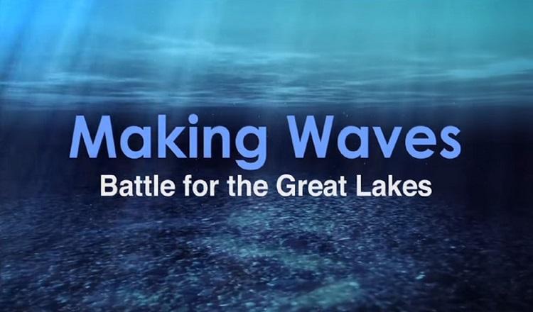 free film making waves 2
